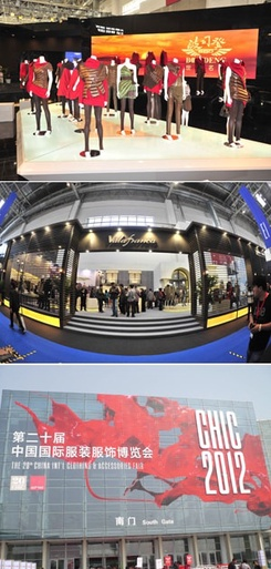 Successful 20th edition of Chic Beijing